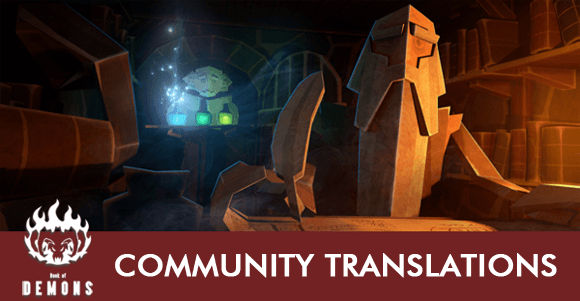 Community Translations